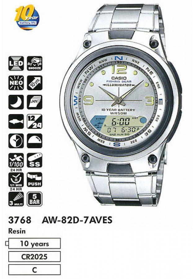 Casio подробная инструкция часы aw 80
